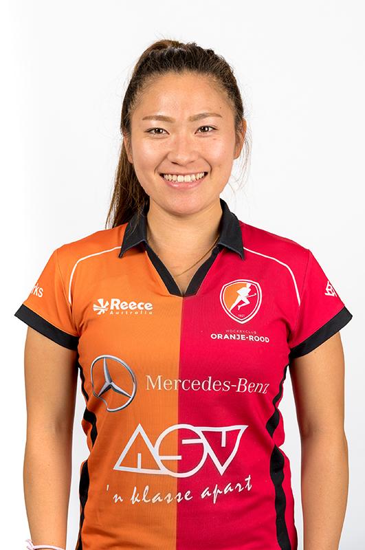 Hazuki-Nagai-Oranje-Rood-Dames-2017-2018